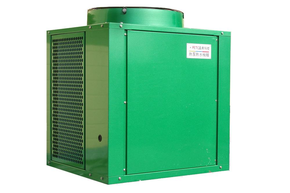家用式熱泵-HN-3P